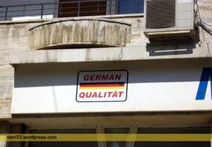 Calitate germană, sau engleză?