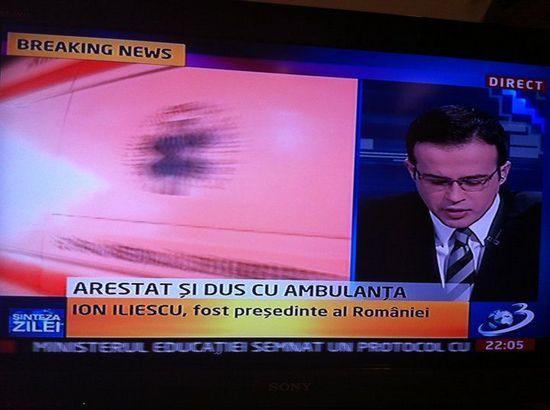 iliescu arestat